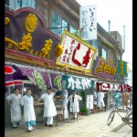 Japan, Tokyo: Sushi shop in the Nihon Bashi area - hand colored glass slide, c1925-1935